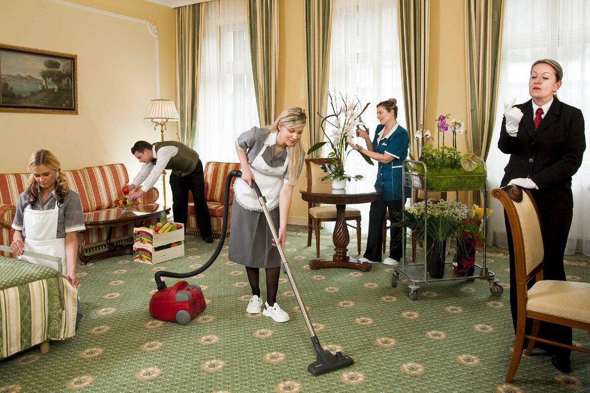Уборка гостиниц.